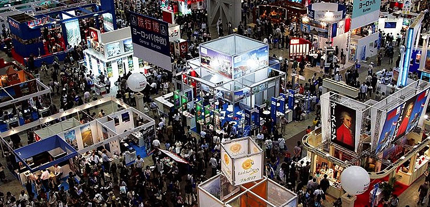 slide_home_trade-fairs.jpg